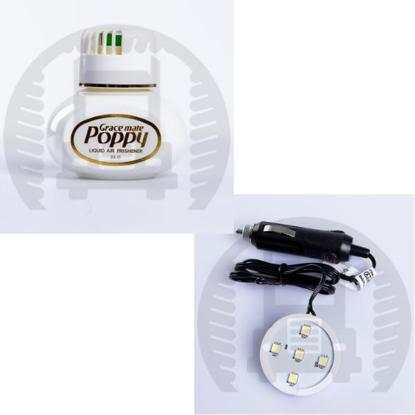 Combinatie Grace Mate Poppy luchtverfrissers en Allride Ledverlichting